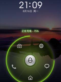小米锁屏-mobile market应用商场图片