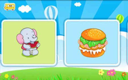 新版本更添加了游乐场,海底世界,汉堡店3个场景,内容更丰富!