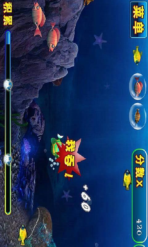 大鱼吃小鱼-海底世界-mobile