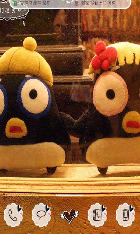 情侣萌企鹅 主题桌面图片