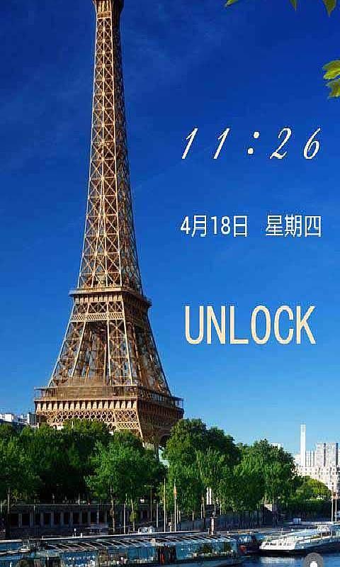 手机锁屏壁纸巴黎铁塔
