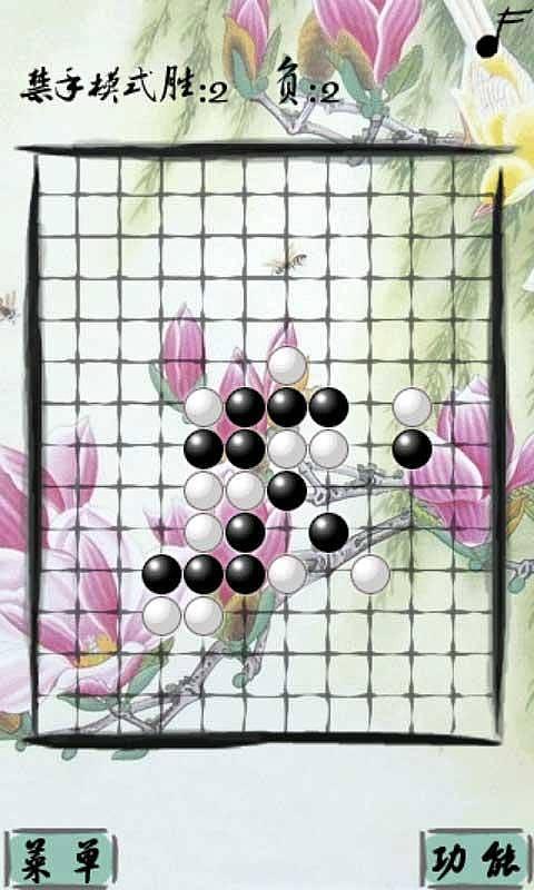 本游戏根据黑白五子棋的规则改编,最先在棋盘横向,竖向,斜向形成连接