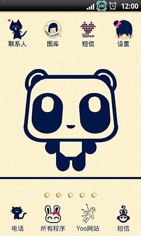 yoo主题-就爱方头熊猫-mobile