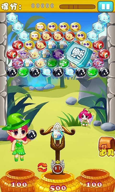 游戏画面可爱生动,精灵萌妹子加上各种可爱的萌鱼让
