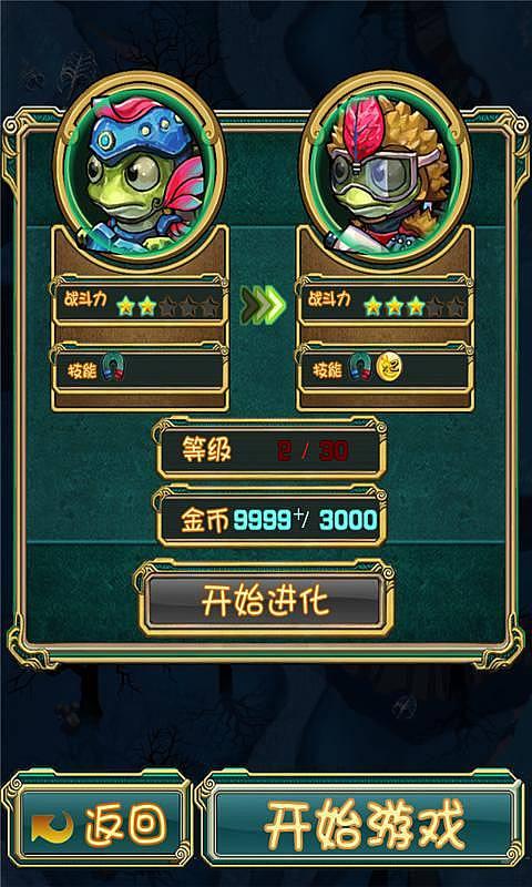 青蛙王国之飞机大战-mobile market应用商场