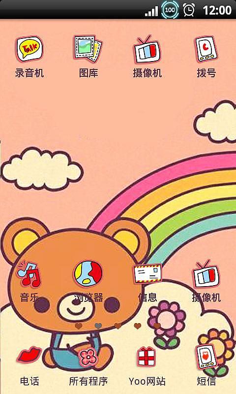 yoo主题-萌萌动物园-mobile market应用商场