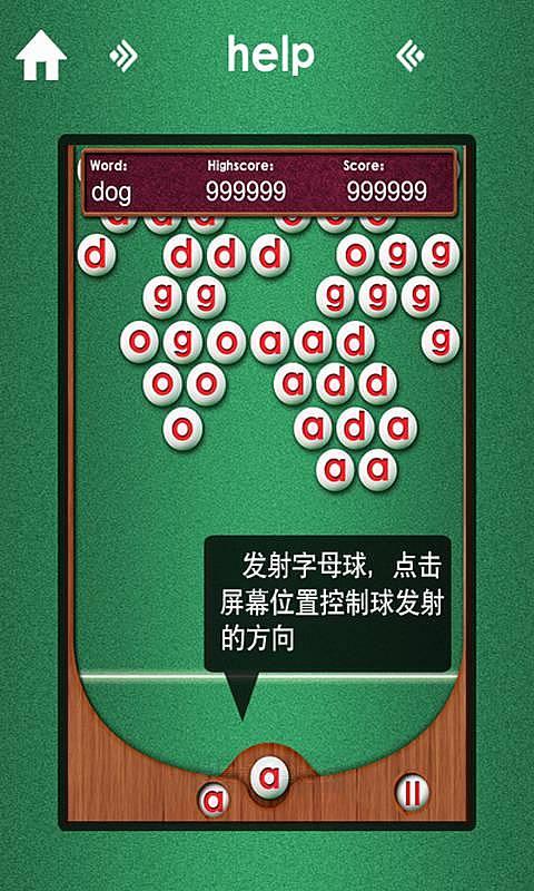 疯狂动物园-mobile market应用商场