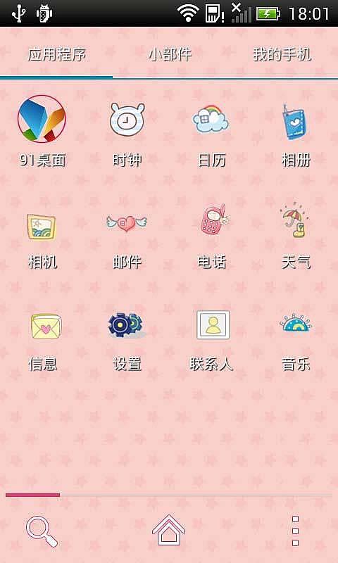 大头娃娃-91桌面主题-mobile market应用商场