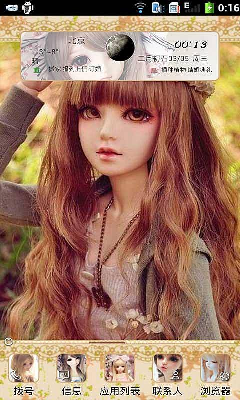 sd娃娃触不可及的美-桌面主题美化壁纸锁屏免费