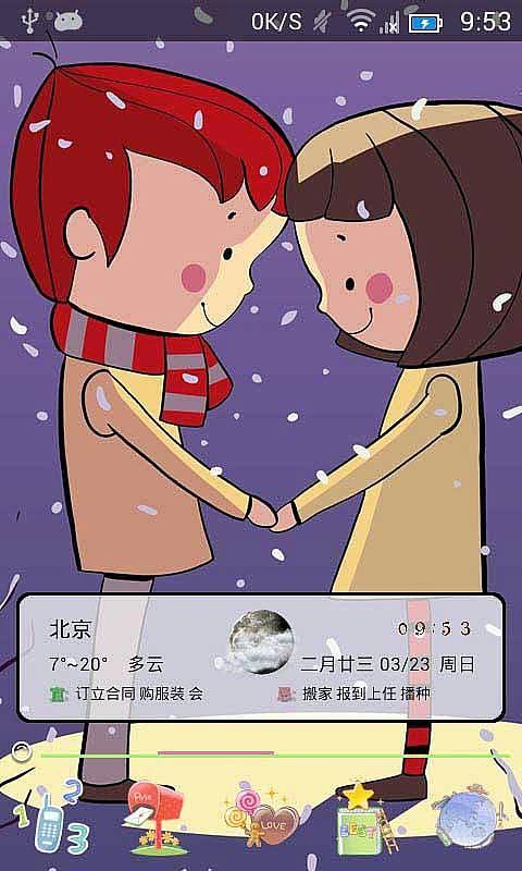 雪夜的卡通情侣-91桌面主题美化壁纸免费-中国移动图片