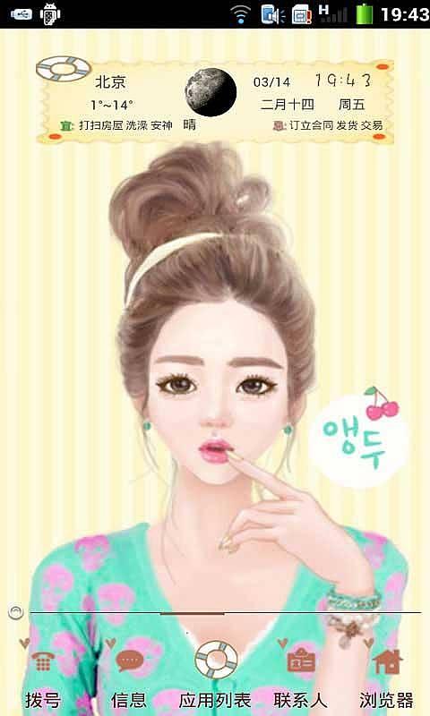 韩国甜美手绘女孩-91桌面主题美化壁纸锁屏免费-中国