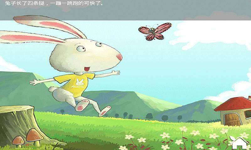 天天故事-龟兔赛跑-中国移动应用商场