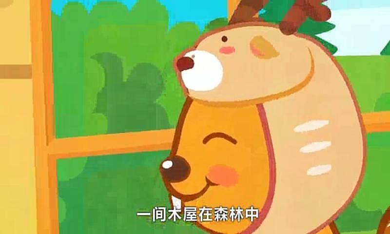 小兔子乖乖-童谣虫儿飞牵牛花墙上挂面鼓放学歌猴哥世上只有妈妈好(粤
