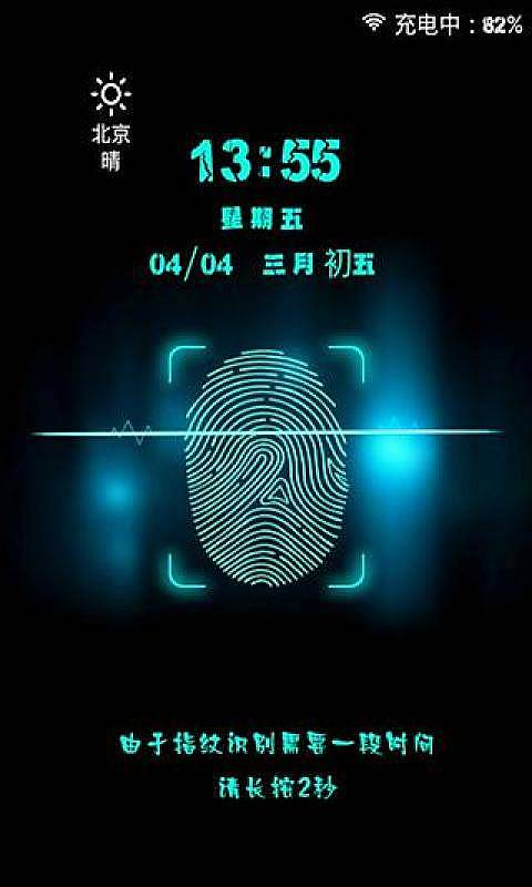 7p指纹解锁不灵敏-苹果7plus指纹老是不灵/苹果7指纹