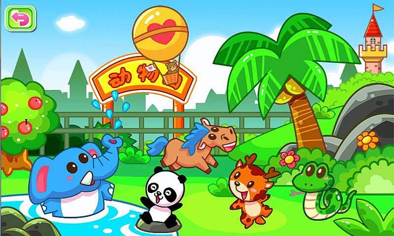 配色场景动物园