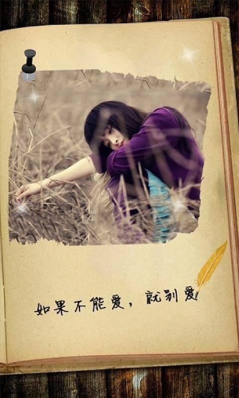fun主题_伤感日记_动态锁屏壁纸(美化安卓手-mobile