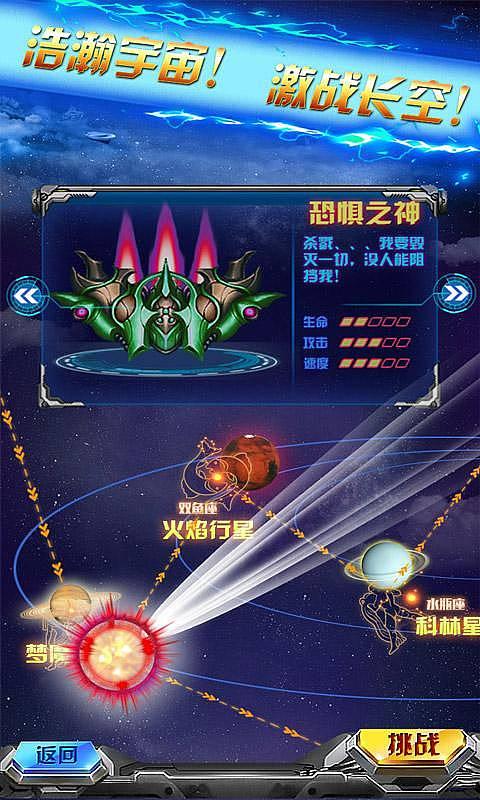 游戏操作简单,手感超爽,快来体验顶级热血街机的超快感!