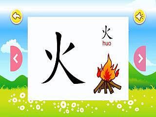 拼音是儿童学习汉字发音的基础启蒙, 是一门必修课, 宝宝学拼音汉字图片