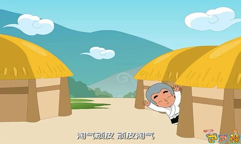 2,【动画视频】:经典儿歌和睡前小故事都配上了原创的动画视频,比