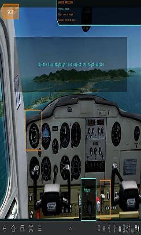 模拟飞机驾驶舱