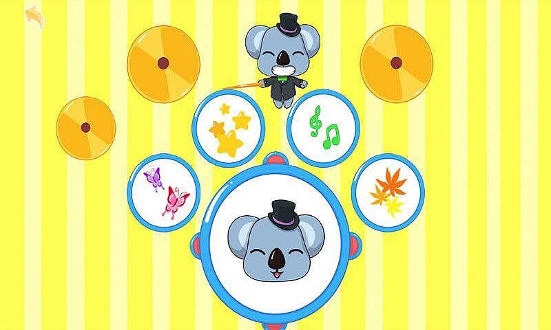 古筝音乐边框卡通背景图