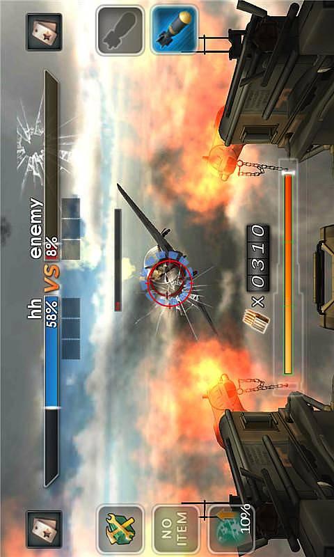 具有rpg元素的二战模拟战斗飞行游戏,很多飞机和武器都是基于二战时期