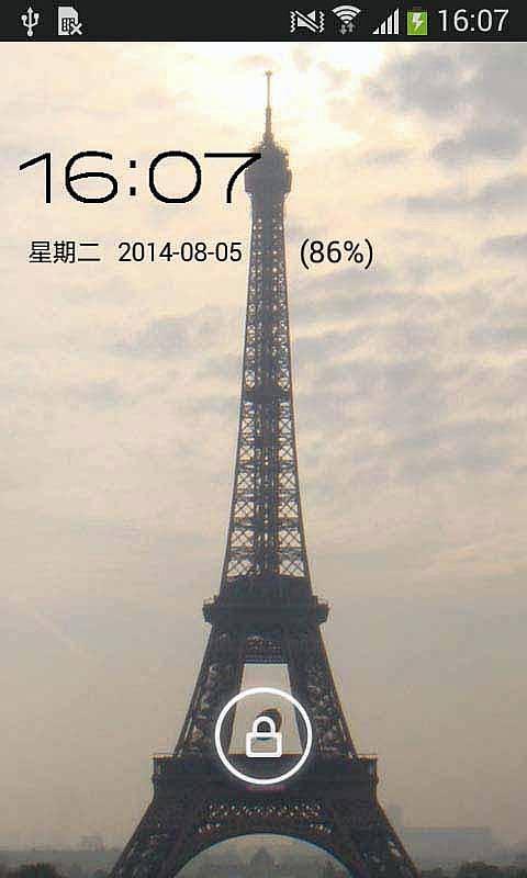 埃菲尔铁塔-91桌面主题-mobile