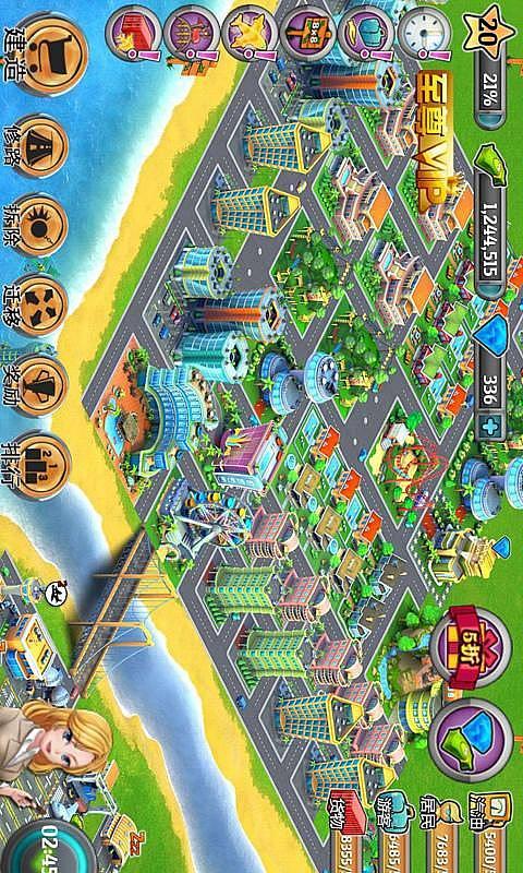 模拟人生:城市岛屿-mobile market应用商场