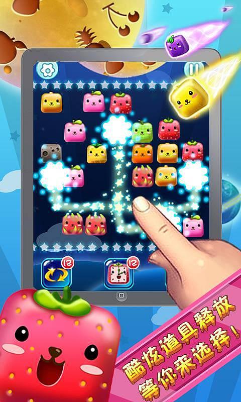 水果连连看(单机版)-mobile