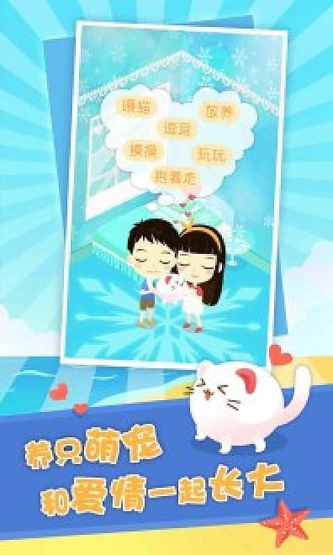 us新浪微博:@想你app微信帐号:xiangniapp有任何建议
