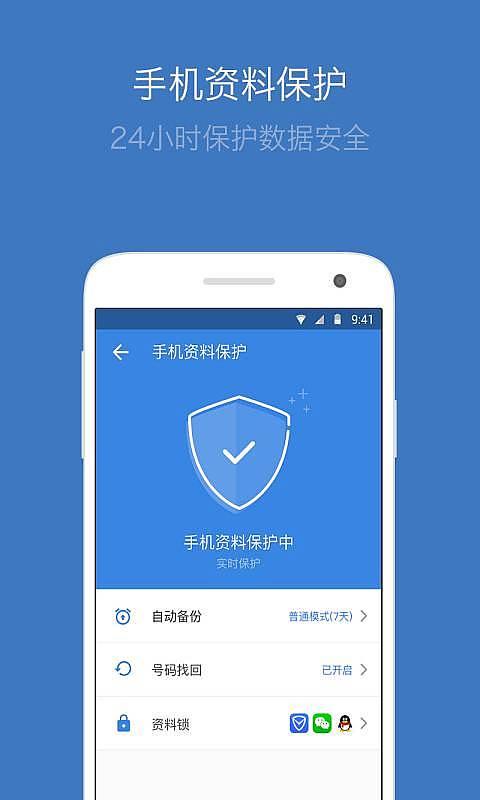 同步助手怎么改中国移动_QQ同步助手MobileMarket应用商场