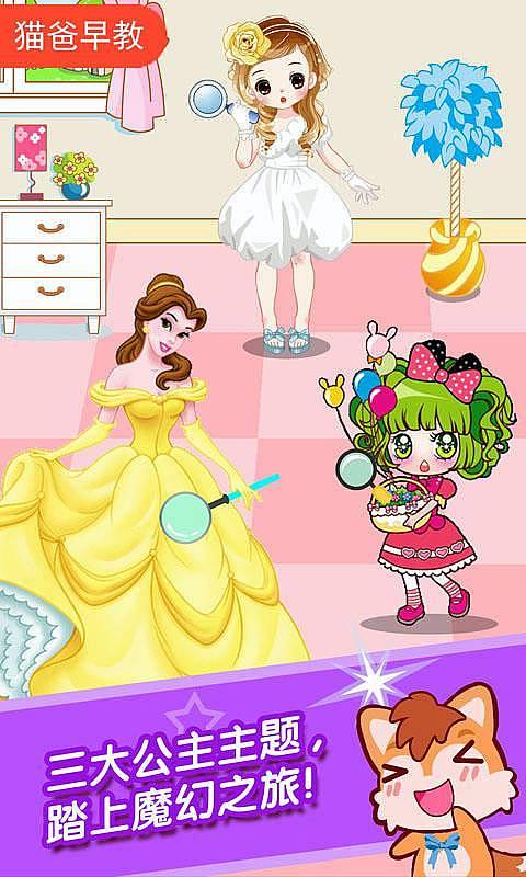 产品特色:  【三大主题】:三大主题(可爱公主,俏皮公主,美丽公主)