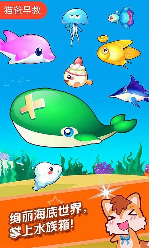品类丰富,有美丽的公主鱼,可爱的灯笼鱼,优雅的海豚,还有凶恶的鲨鱼喔