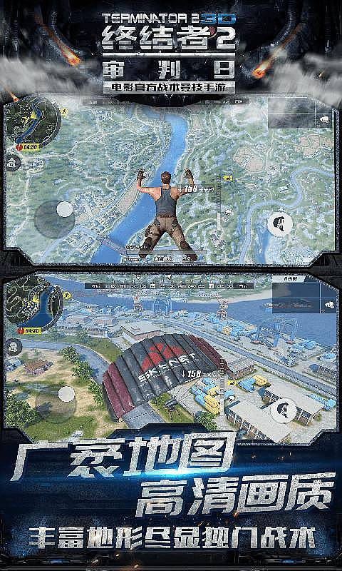 炫酷手绘中国地图