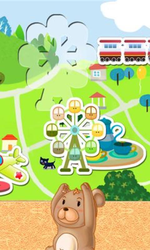 四大关卡,多重场景.包含动物,交通,游乐园和职业四个主题.