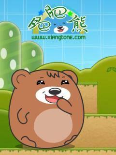 肥肥熊之笑一笑