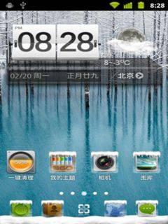 360手机桌面主题-冬日雪湖