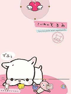 粉红狗-91主题