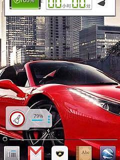 都市跑车-主题桌面