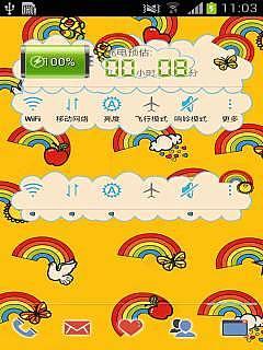 欢乐彩虹-主题桌面