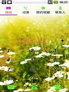 夏日菊-91桌面锁屏主题
