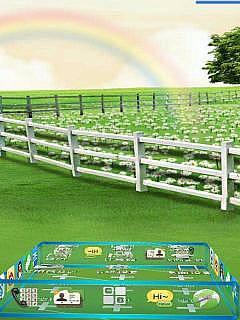 宝软3D主题-属于我们的彩虹