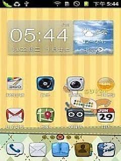 360手机桌面主题-童年木马