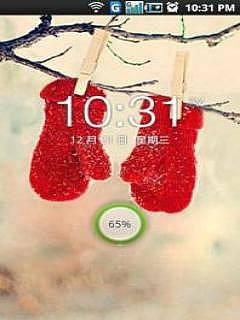 360手机桌面主题-温情圣诞