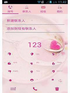 爱心-91桌面锁屏主题